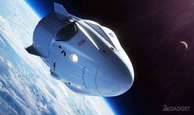 Победитель реалити-шоу «Космический герой» отправится в космос на МКС