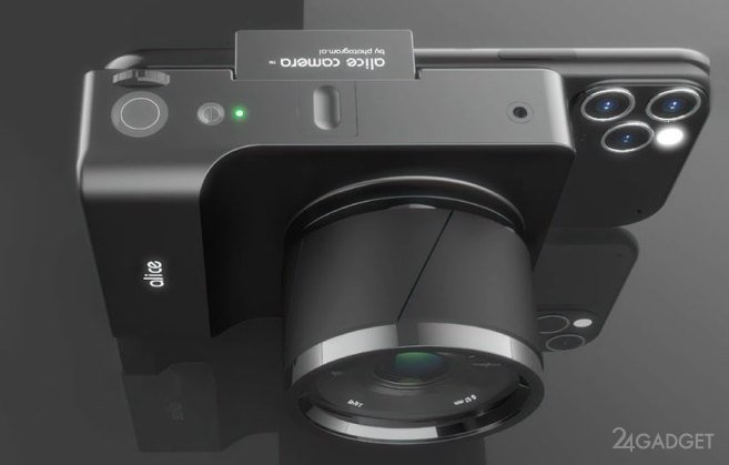 Alice Camera превратит любой смартфон в фотокамеру (2 фото + видео)