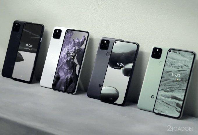 Google представил смартфоны Pixel 5 и Pixel 4a 5G (9 фото + видео)