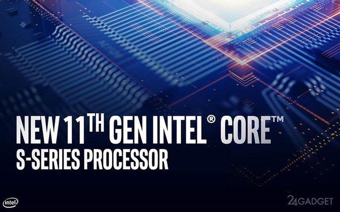 Обнародованы технические параметры процессоров Intel Rocket Lake