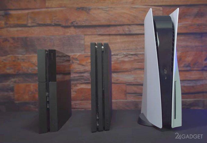 Габариты PlayStation 5 сравнили с предыдущими моделями PlayStation (4 фото + видео)