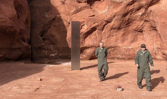 Пропал таинственный обелиск из пустыни Юта