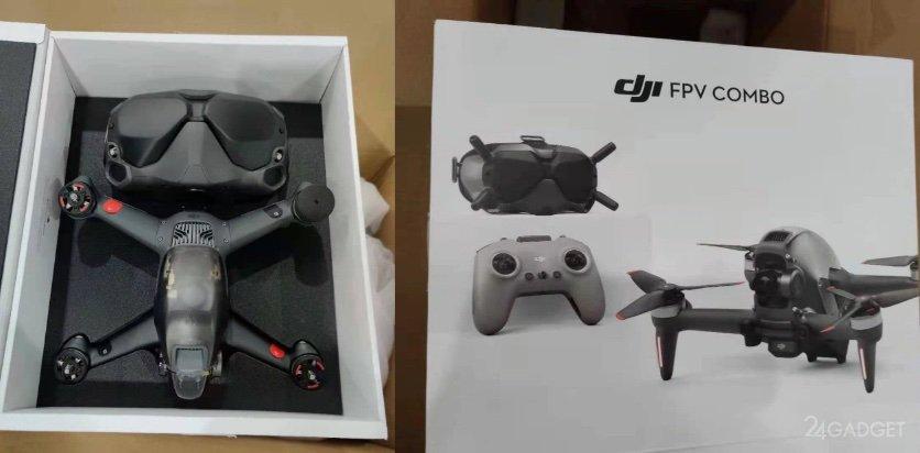 Скоростной дрон DJI FPV появился на инсайдерских фотографиях