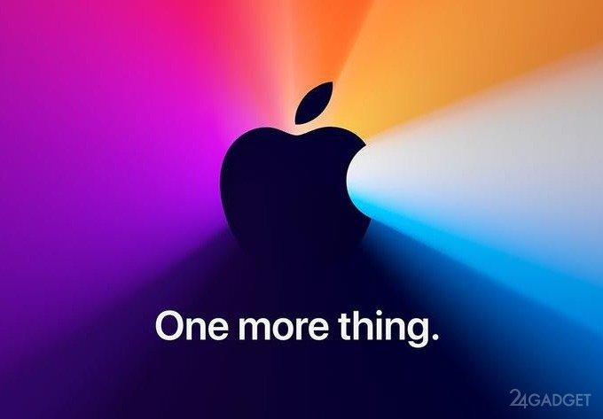 Apple может провести еще одну презентацию новой продукции уже 8 декабря 2020 года