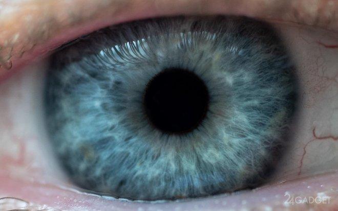 Гиалуроновая кислота защитит от глаукомы