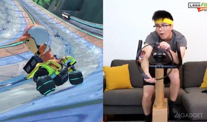 Создано устройство для совмещения игры в Mario Kart с фитнесом (видео)
