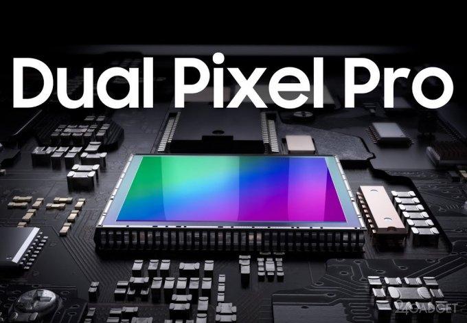 Samsung презентовала фотодатчик ISOCELL GN2 с улучшенной автофокусировкой и производительностью при слабом освещении