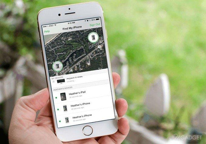 Уязвимость в устройствах Apple раскрывала местоположение пользователя