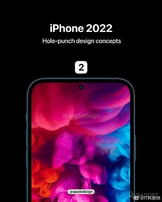 В сети появился рендер iPhone без «челки» с фронтальной камерой в отверстии экрана (2 фото)