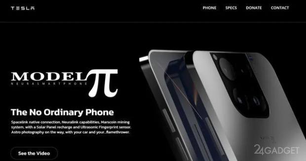 Tesla выпустит смартфон Model Pi с поддержкой Starlink и криптовалюты MarsCoin (5 фото)