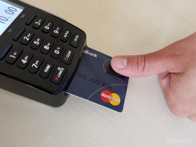 Samsung и MasterCard создадут биометрические платежные карты с идентификацией по отпечаткам пальцев