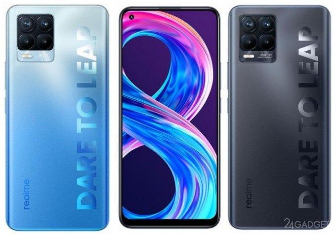 Анонсированы новые модели смартфонов Realme 8 и Realme 8 Pro » 24Gadget.Ru  :: Гаджеты и технологии