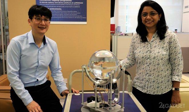 Ученые NTU в Сингапуре разработали «умное» устройство для сбора дневного света (2 фото + видео)
