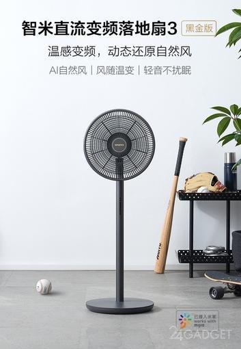 Автономный смарт-вентилятор от Xiaomi с контролем температуры и влажности (5 фото)