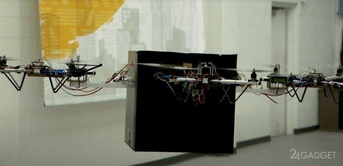 Совместная работа малых дронов поможет перемещать тяжелые посылки (видео)