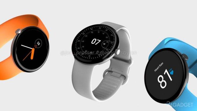 Инсайдер обнародовал изображения с умными часами Google Pixel Watch