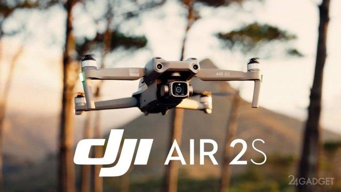 Дрон DJI Air 2S с уникальной камерой за 1000 долларов (3 фото  видео)