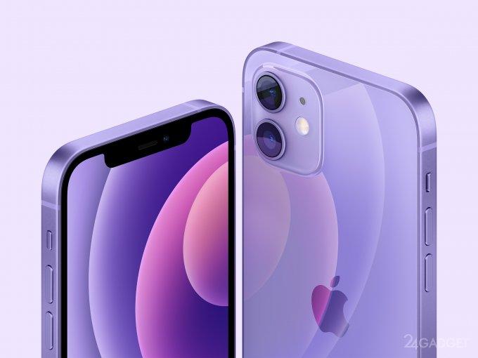 Apple выпускает iPhone 12 и iPhone 12 mini в фиолетовом корпусе (2 фото  видео)