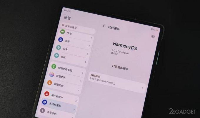 Операционная система Huawei HarmonyOS более эффективна, чем Android (видео)