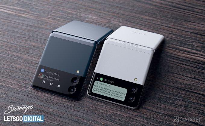 Представлены первые реальные изображения складного смартфона Samsung Galaxy Z Flip 3