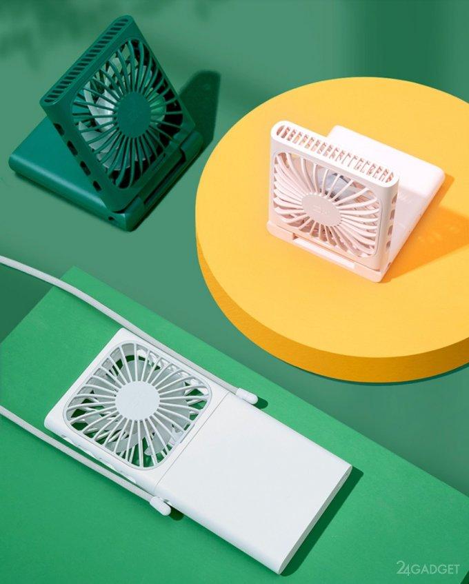 Компактный автономный вентилятор ZMI с подсветкой и креплением на шее