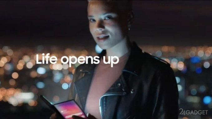 Новый рекламный ролик Samsung об открытости Galaxy, ограниченности iOS Apple и новом складывающемся смартфоне Galaxy Z Fold 3 (видео)