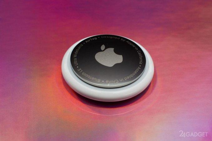 Apple повышает защиту конфиденциальности AirTag