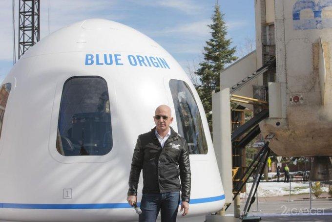 Джефф Безос увольняется из Amazon и отправляется в космос