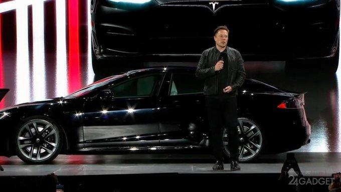 Tesla Model S Plaid - уникальная скорость на реальных и виртуальных трассах (5 фото + 2 видео)