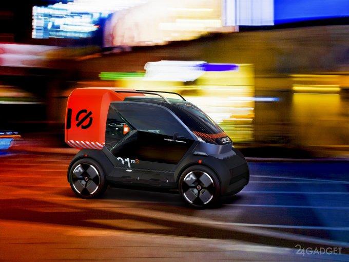 Анонсированы три электромобиля Renault из линейки Mobilize (5 фото)