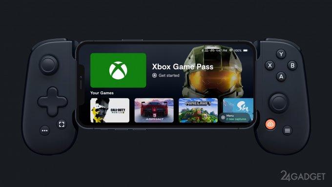 Мобильные устройства Apple получили доступ к играм Microsoft для Xbox (видео)