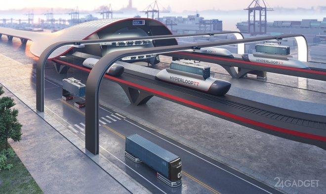 Морские грузовые контейнеры в системе HyperPort будут перемещаться со скоростью до 1000 км/ч (3 фото + видео)