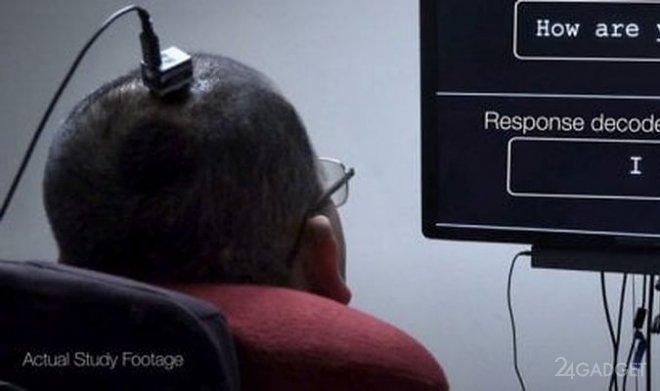 Разработан нейропротез, позволяющий преобразовывать мысли человека в текстовые сообщения (видео)