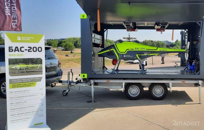 Ростех презентовала беспилотный транспортный вертолет