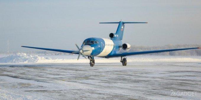 Российский самолет Як-40ЛЛ с электродвигателем совершил первый полет на авиасалоне МАКС-2021