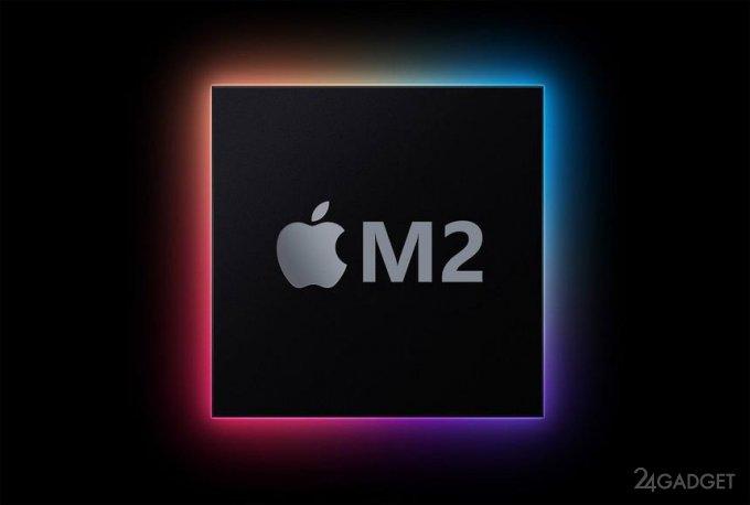 Процессор Apple M2 выйдет на рынок уже в 2022 году