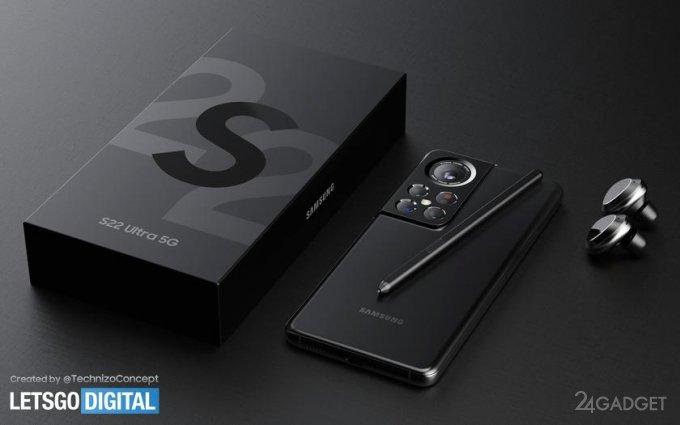 Инсайдер раскрыл технические характеристики будущих смартфонов серии Samsung Galaxy S22 (2 фото  видео)