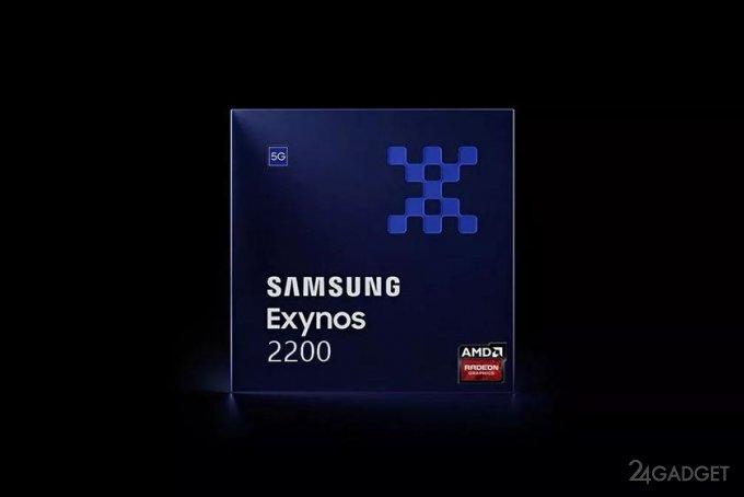Чип Exynos 2200 значительно опережает в бенчмарке Apple A14 Bionic