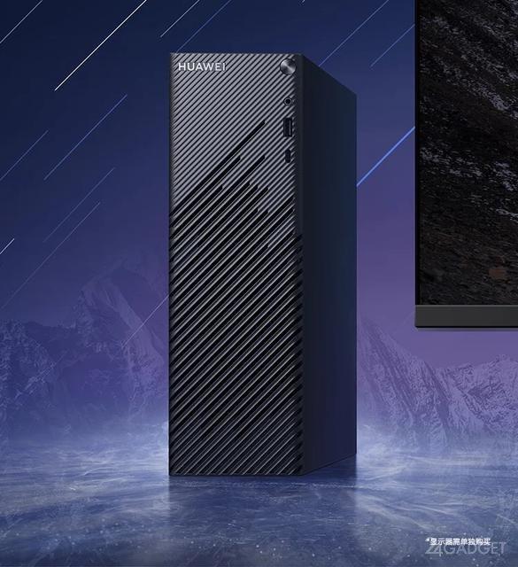 Презентован настольный персональный компьютер Huawei MateStation S (2 фото)