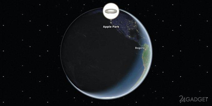 Спутниковая связь для iPhone 13 будет использована только для экстренных ситуаций