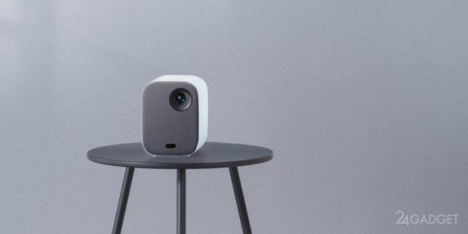 Компактный проектор Xiaomi Mi Smart Projector 2 по цене 600 евро (2 фото)