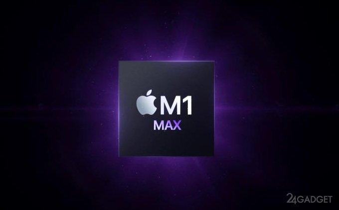 Первые тесты производительности Apple M1 Max, быстрее RTX 3080