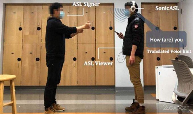На базе наушников создан переводчик с языка жестов в человеческую речь (2 фото)