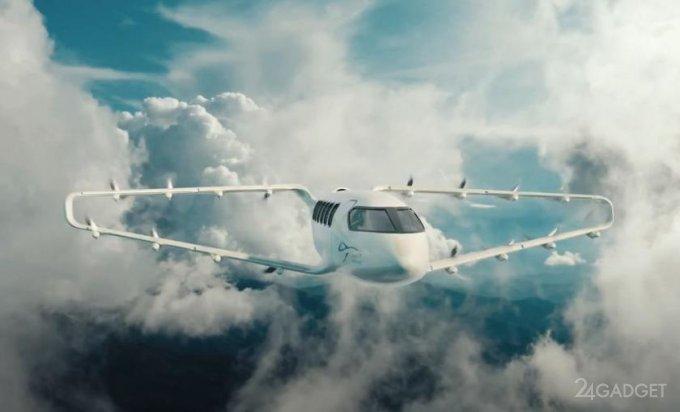 Представлено летающее электротакси с оригинальными крыльями ромбовидной формы